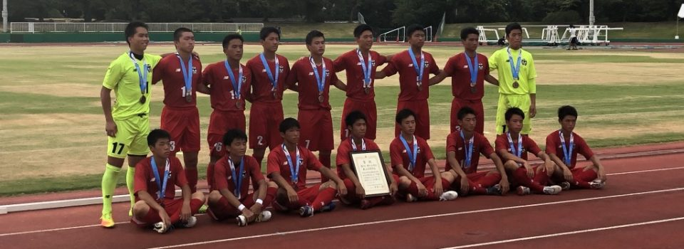東山高校サッカー部のサイト